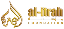 Al Itrah Foundation